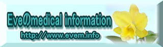 EveのMedical Information